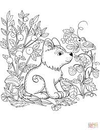 Puppy Dog In The Forest Coloring Page Free Printable Coloring Pages