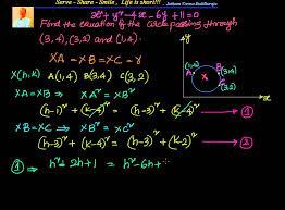 coordinate geometry circles passing through 3 points method 2 equating the radius