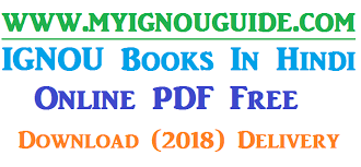 ignou books in hindi online pdf delivery