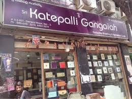 sri katepalli gangaiah cards based in general bazaar is a leading Nikah The Designer Wedding Cards Hyderabad Telangana sri katepalli gangaiah cards, general bazaar wedding invitations