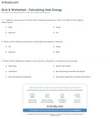 quiz worksheet calculating heat energy study com