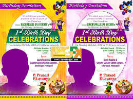 free birthday invitation template for kids birthday invitation card template kids birthday invitation card