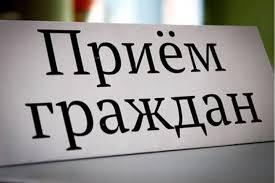Новости  Руководство краевого Управления судебных приставов ответит на вопросы граждан