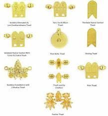 tamil nadu talli pendants