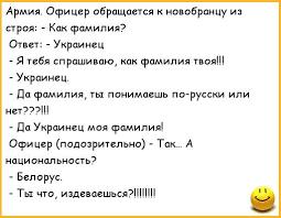 Белорусские фанаты во Львове передали деньги и еду бойцам АТО - Цензор.НЕТ 1056