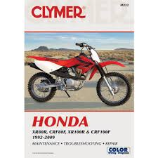 honda xr80 manual