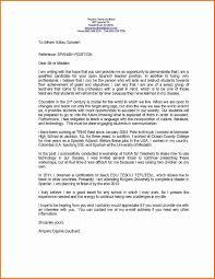 Example Cover Letter For Teaching Tomyumtumweb Com