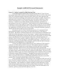 personal statement help sheet personal statement school