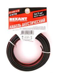 <b>Кабель акустический</b> Rexant 01-6106-3-10 (черный красный ...