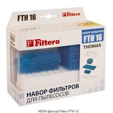HEPA-<b>фильтр Filtero FTH</b> 16: купить за 460 руб - цена ...