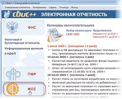 Проверка диплома о высшем образовании онлайн МУКЦ Госзакупки помогло уже 8000 специалистам из более чем проверка диплома о высшем образовании онлайн 20 регионов России выполнить требование