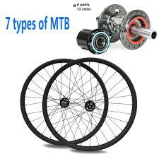 <b>29er 7 Types Of</b> MTB Carbon Wheel Koozer XM 490 Hub 32h 700c ...