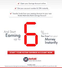 Gif Animated Emailer How To Apply Online Accounting Kotak Mahindra Bank