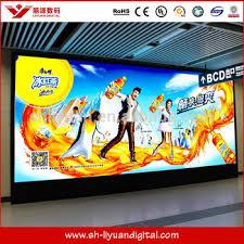 Custom Printing Backlit Banner Advertising Back Light Vinyl Banner