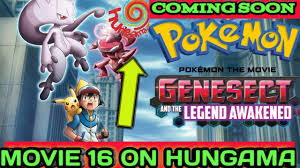 POKEMON MOVIE 16 ON HUNGAMA II COMING OR NOT II FULL DETAILS II EXPLAINED  IN HINDI - YouTube