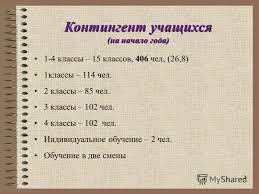 Контрольная работа по математике полугодие класс система  контрольная работа по математике 1 полугодие 3 класс система занкова