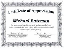 Award Certificate Free Award Certificate Templates For Sports New Certificates Of 17