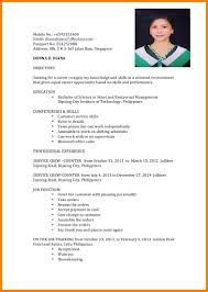 5 Resume For Ojt Hrm Gin Education