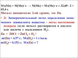 курсовой работы примеры задачи курсовой работы примеры