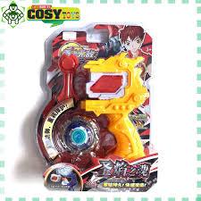 Con quay nado kèm tay kéo Đồ chơi trẻ em-COSY Toys Danang