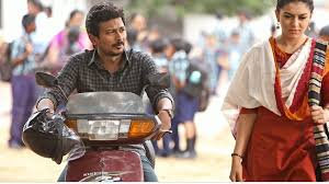 Image result for hansika and udhayanidhi stalin