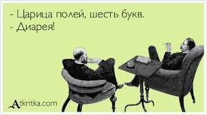 Командование российско-оккупационных войск на Донбассе накачивает наемников психотропами, завезенными из РФ, - ГУР - Цензор.НЕТ 9325