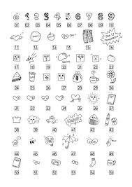 プチイラストの書き方手書き見本画像と素材 Eps Vector Illusutration