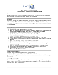 resume quality control