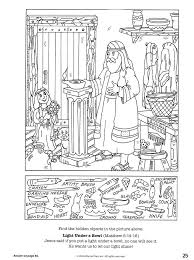 Hidden objects & find numbers, play free puzzles games online. The Bible In Hidden Pictures Activity Book 9781593178963 Christianbook Com