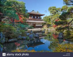 Japanese Landscape Architecture Japanese Landscape Architecture Stock Photos Japanese Landscape