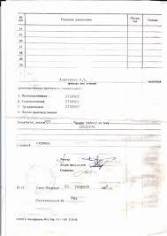 ru Дипломы и сертификаты Приложение к диплому ПВ 290407 выписка из зачетной ведомости стр 3