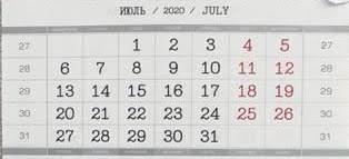 <b>Календарные</b> сетки. - Цифровая печать как бизнес - форум и ...