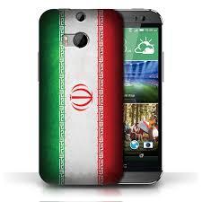 Htc M8 Designer Case Stuff4 Case Cover For Htc One 1 M8 Iran Iranian Flags