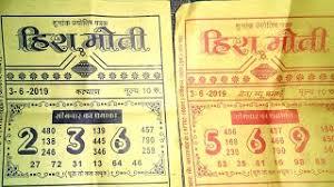 Hira Moti Satta Chart 27 05 2019 Hira Moti Special Chart Kalyan And Mumbai Music