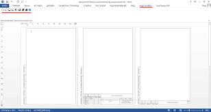 Как сделать рамку в Ворде по ГОСТу  Примеры штампов по ГОСТу из шаблона