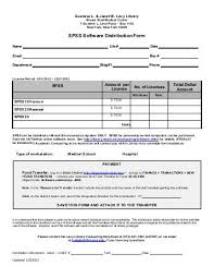 Software Request Form Enchanting Software Installation Request Form Chester Upland School District