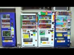 Organic Food Vending Machines Inspiration Japan's Everevolving Vending Machines YouTube