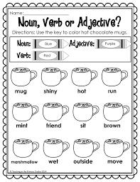 Nouns Verbs Adjectives Worksheet Second Grade | Homeshealth.info