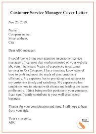 Customer Service Cover Letter Sample Cover Letter Template For Customer Service Pdf Doc