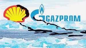 Αποτέλεσμα εικόνας για GAZPROM SHELL
