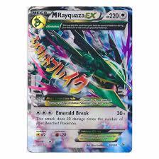 Japanese sets » pokemon xy series » mega rayquaza ex battle deck » m rayquaza ex. Mega Rayquaza Ex 76 108 Ultra Rare Pokemon Xy Roaring Skies Card