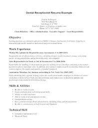 Chiropractic Assistant Resume Fascinating Receptionist Resume Sample Of Administrative Assistant Mmventuresco