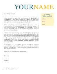 Older Worker Cover Letter Template