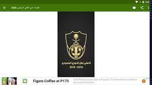 خلفيات واغاني نادي الاهلي السعودي-2020 for Android - APK Download