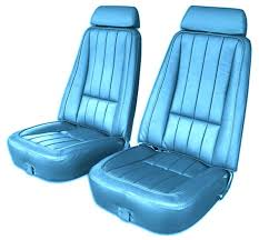 1975 leather like seat covers