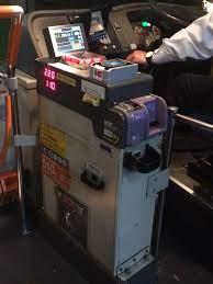 東急 バス 料金