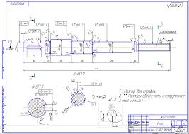 Курсовая работа по технологии машиностроения курсовое  Курсовой проект Разработка технологического процесса изготовления вала