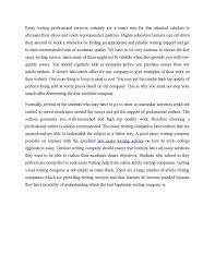 link words essay judgement