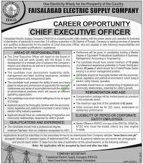 faisalabad electric supply company fesco jobs application form faisalabad electric supply company fesco jobs application form 2017