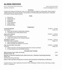 640 Training And Development Human Resources Resume Examples In